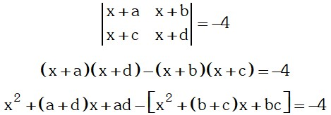 Proceso 6 de Matrices