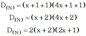 Proceso Ejemplo 1 de Números Primos