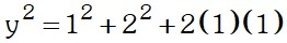 Proceso Ejemplo 3 de Relaciones Metricas