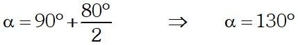 Proceso Ejemplo 5 de Triángulos