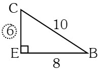 Proceso Ejercicio 1 de Áreasde RegionesGeométricas