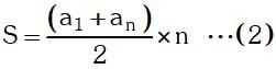 Progresión Aritmética Limitada
