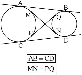 Propiedad 10 Fundamental en la Circunferencia