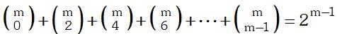 Propiedad 10 de Coeficientes Binomiales