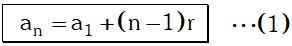Propiedad Notación de una Progresión Aritmética