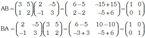 Propiedad de Matriz Inversa