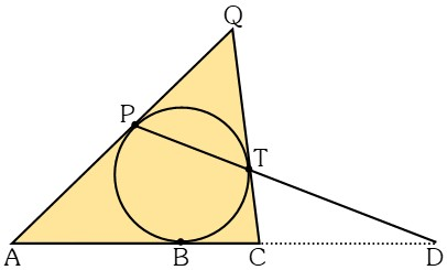 Propiedades 3 Teorema de Newton