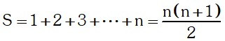 Recordatorio 2 de Binomio de Newton