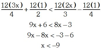 Resolucion 1 de Desigualdades e Inecuaciones