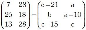 Resolucion 1 de Matrices