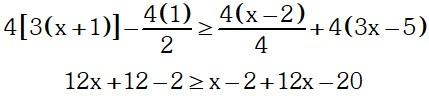 Resolucion 2 de Desigualdades e Inecuaciones