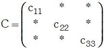Resolucion 2 de Matrices