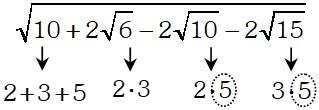 Resolucion 3 Conversión de Radicales Dobles a Simples