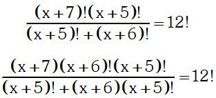 Resolucion 3 de Binomio de Newton
