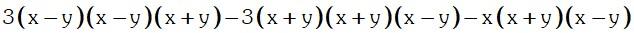 Resolucion 3 de Factor Comun y Agrupacion de Terminos