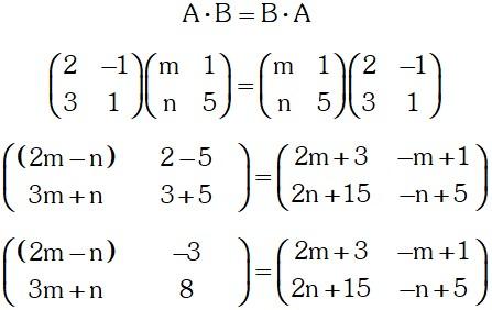 Resolucion 3 de Matrices