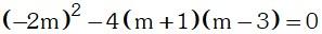 Resolucion 4 de Ecuaciones de Segundo Grado