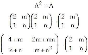 Resolucion 4 de Matrices