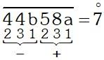 Resolución Ejemplos 01 del Divisibilidad