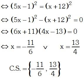 Respuesta 2 de Ecuaciones con Valor Absoluto