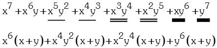 Respuesta 2 de Factor Comun y Agrupacion de Terminos