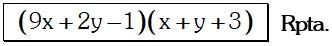 Respuesta 2 de Factorizacion por Aspa Doble