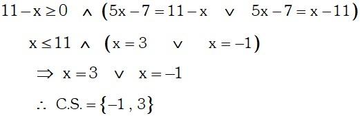 Respuesta de Ecuaciones con Valor Absoluto