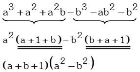 Respuesta de Suma de coeficientes de un Factor Primo