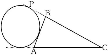 Solución Ejemplo 1 de Circunferencias