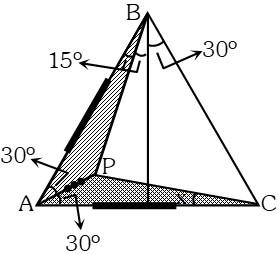Solución Ejemplo 1 de Congruencia de Triángulos
