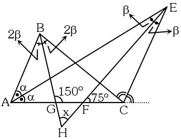Solución Ejemplo 1 de Triángulos