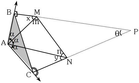 Solución Ejemplo 2 de Triángulos