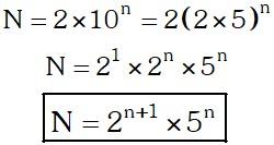 Solución Ejemplo 3 de Números Primos