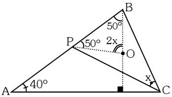 Solución Ejemplo 4 de Puntos Notables de un Triángulo