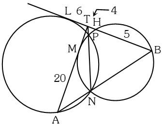 Solución Ejemplo 4 de Relaciones Metricas