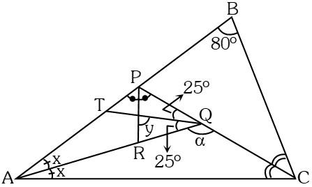 Solución Ejemplo 5 de Triángulos
