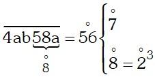 Solución Ejemplos 01 del Divisibilidad