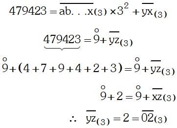 Solución Ejemplos 04 del Divisibilidad
