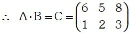 Solucion de Multiplicación de dos matrices