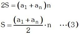 Suma de Terminos Equidistantes