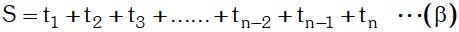 Terminos 5 Notación de una Progresión Geométrica