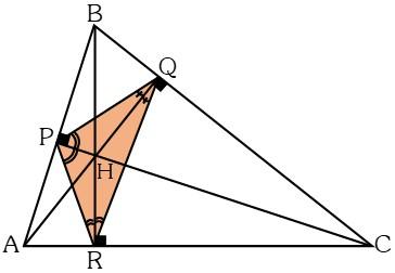 Triángulo Órtico