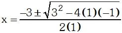 Usando la Formula de la Propiedad de Camot